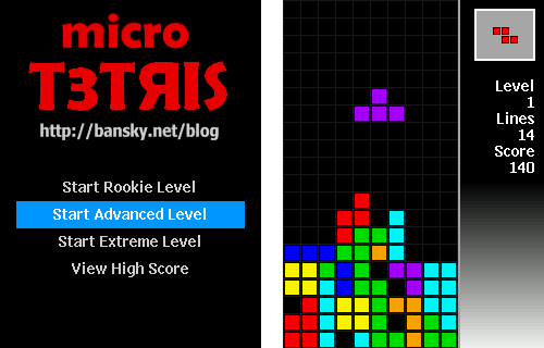Tetris screenshots 500x320